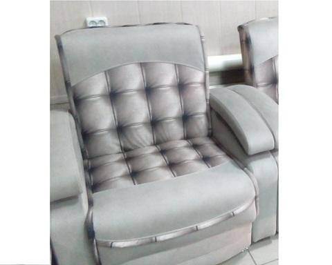 Кресло д / отдыха ЗИНА