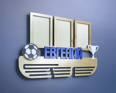 Медальница ДекорКоми из дерева именная Футбол