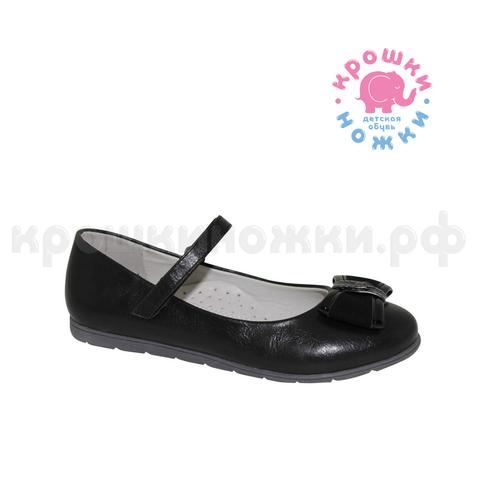 Туфли черные школьные, Болеро (ТК Луч)