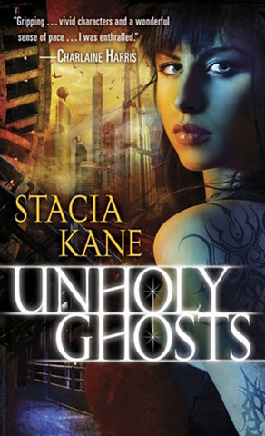 9780345515575 - Unholy Ghosts
