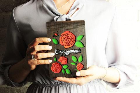 Шкатулка книжка - С праздником