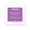 Сироватка для обличчя Hyaluronic Acid Gel Pure Power Joko Blend 2 мл (1)