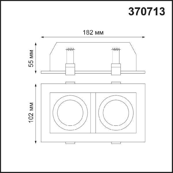 Точечный светильник SPOT GESSO 370713