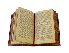 Дрюон Морис. Собрание сочинений. (в 7-ми томах)