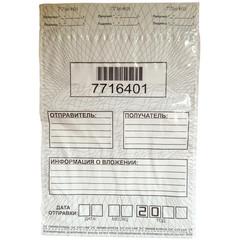 Сейф-пакет А4 (240х320+40 мм, 60 мкм, 100 штук в упаковке)