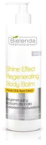BODY TREATMENT Восстанавливающий бальзам для тела с эффектом осветления