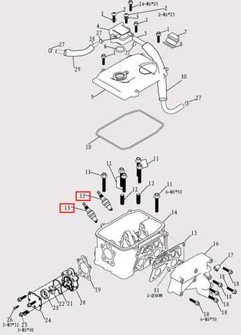 Свеча зажигания для лодочного мотора F9.8 Sea-PRO (9-13)