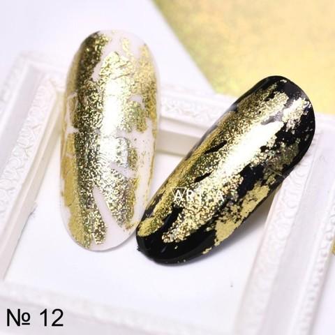 Фольга золотой шиммер 12 Art-A