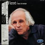 Leo Ferre / The Best Of Leo Ferre - Avec Le Temps (LP)