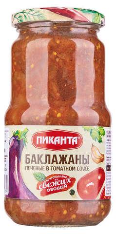 Баклажаны печеные в томатном соусе Пиканта МИНИМАРКЕТ 0,53кг