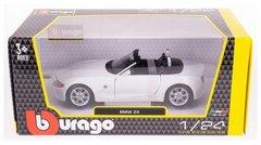 Maşın BMW 1:24 kolleksiya 18-22002