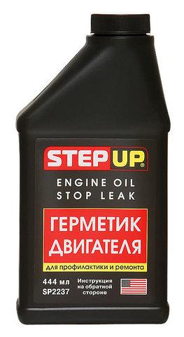 2237 Герметизатор двигателя  ENGINE OIL STOP LEAK 444 мл(c), шт