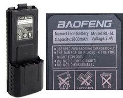 Аккумулятор для рации Baofeng UV-5R 3800 мАч