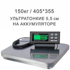 Купить Весы фасовочные/порционные напольные Mertech M-ER 333 AF-150.50 Farmer, RS232, 150кг, 50гр, 405*355, с поверкой, ультратонкие. Быстрая доставка. ☎️ +7(961)845-04-45