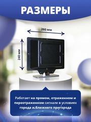 МОЩНАЯ КОМНАТНАЯ ЦИФРОВАЯ АКТИВНАЯ НАПРАВЛЕННАЯ ТЕЛЕВИЗИОННАЯ АНТЕННА ТРИАДА-3310/antenna.ru