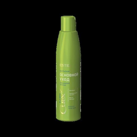Бальзам «Увлажнение и питание» для всех типов волос CUREX CLASSIC, 250 мл