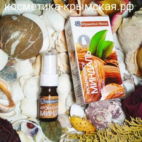 Ароматическое масло «Миндаль»™Крымские масла