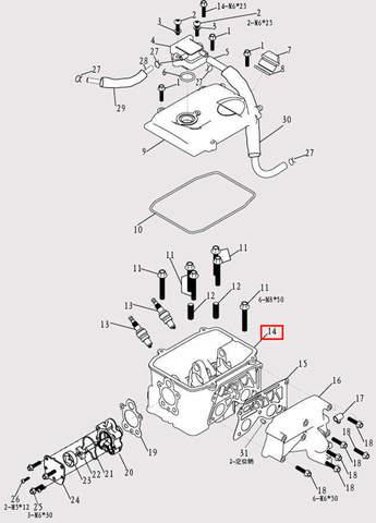 Головка блока цилиндров для лодочного мотора F9.8 Sea-PRO (9-14)