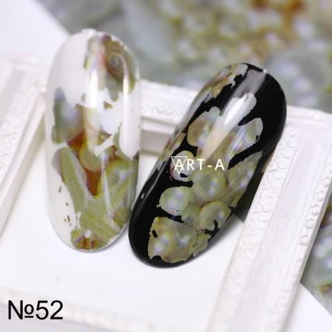 Фольга камень 52 Art-A