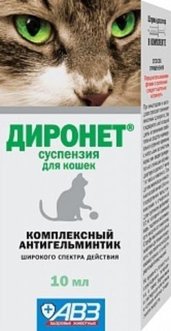 Диронет суспензия для кошек 10мл