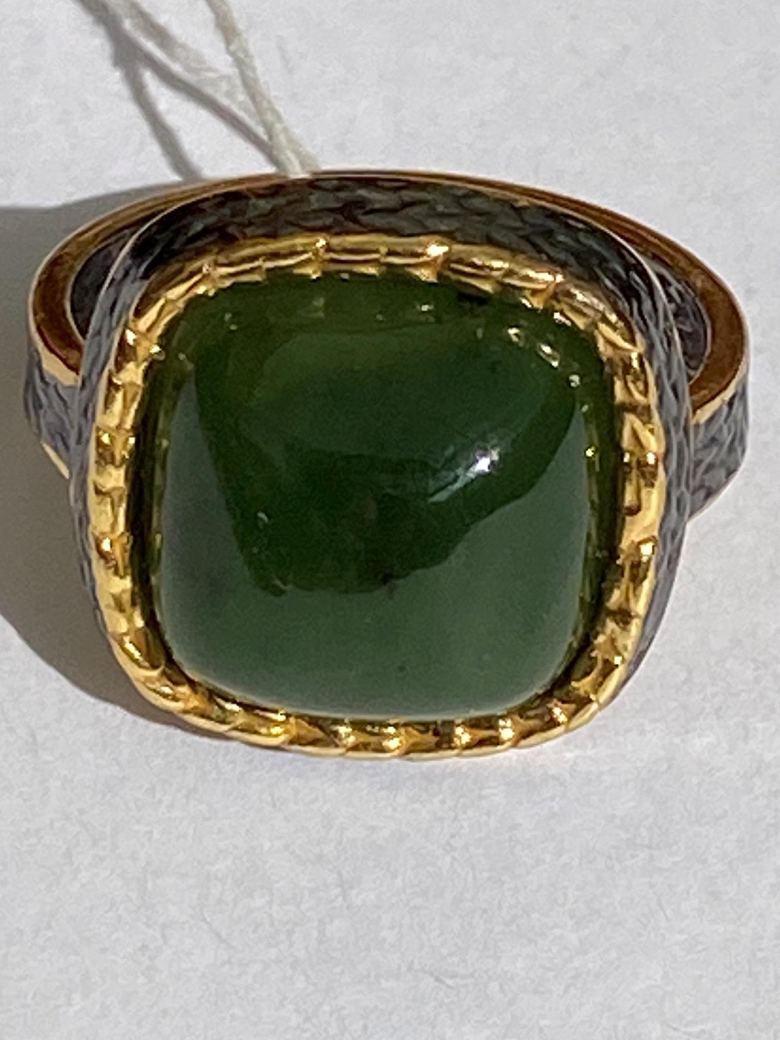 Ренута (кольцо из серебра с позолотой)