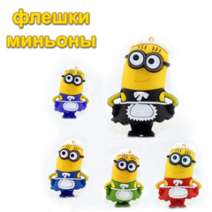 Despicable Me 2 Minions USB Flash Memory Drive 16 GB