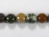 Бусина из агата Индийского, фигурная, 10 мм (шар, граненая)