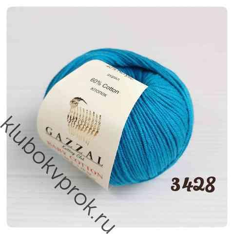 GAZZAL BABY COTTON 3428, Яркий синий