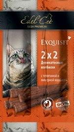 Edel Cat Лакомство для кошек Edel Cat Колбаски-мини, телятина, ливерная колбаса _file50b354564678a_x150.jpg