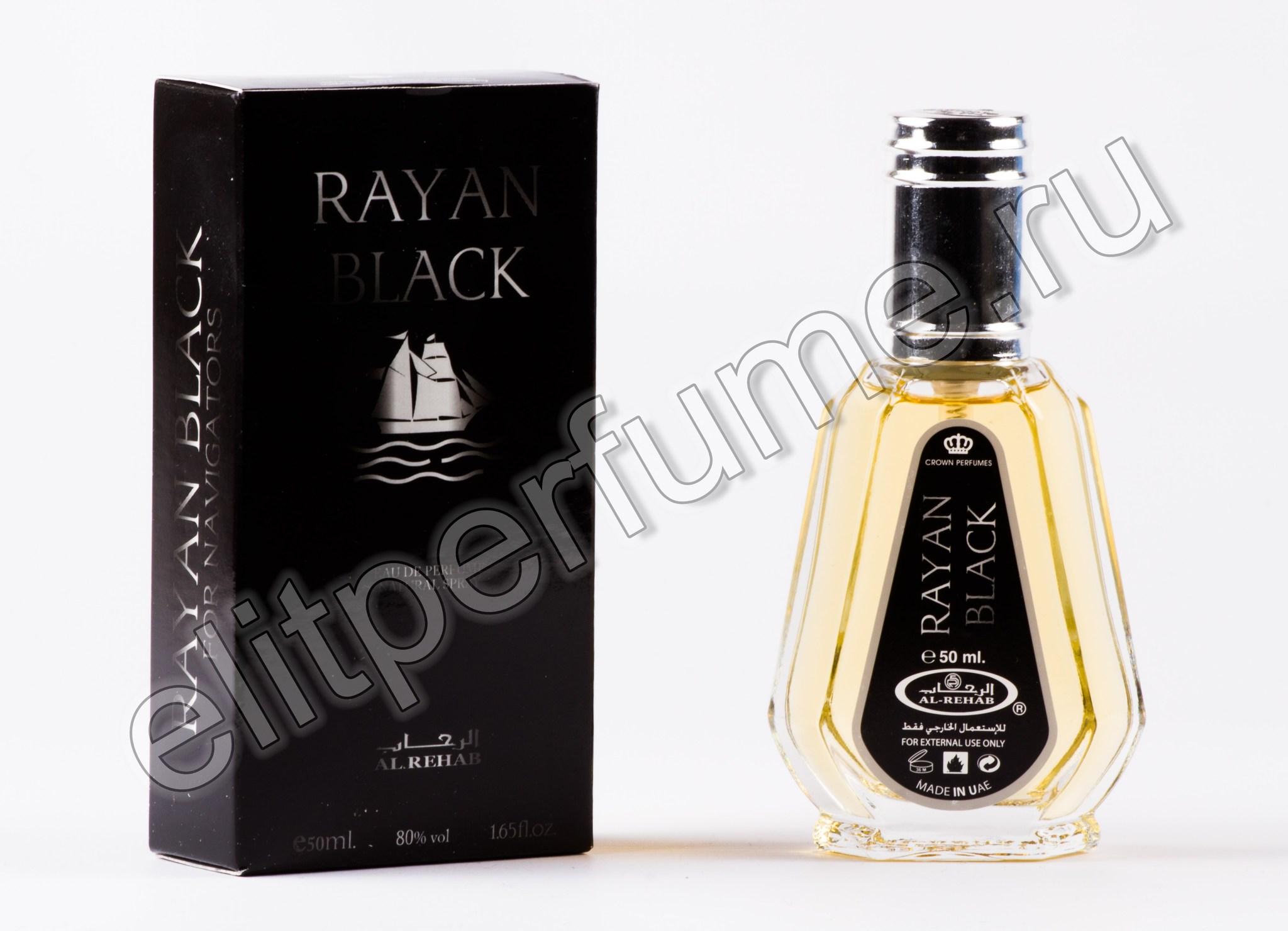 Rayan Black Райан Блэк 50 мл спрей от Аль Рехаб Al Rehab