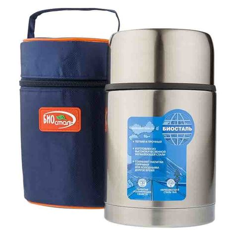 Термос для еды Biostal Авто (1,2 литра) с термочехлом, медный