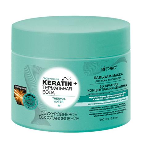 Keratin + термальная вода Бальзам-маска для всех типов волос Двухуровневое восстановление , 300 мл ( Keratin+ )
