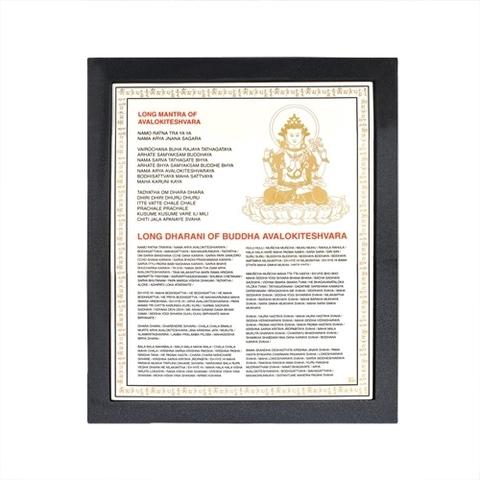 Табличка Авалокитешвары
