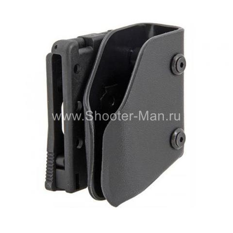 Подсумок пистолетный Speedmag 5 CW RH Hoppner&Schumann