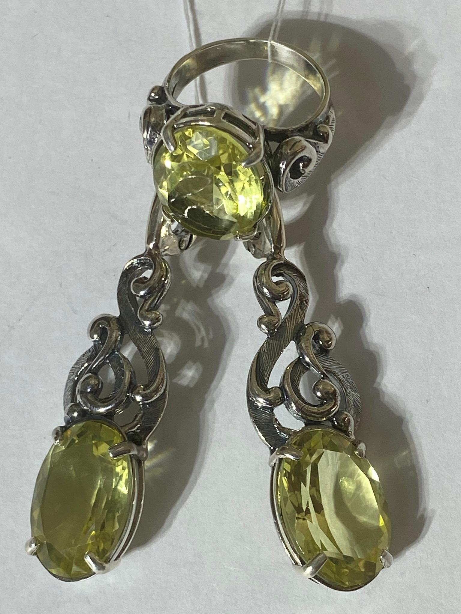 Стела-цитрин (кольцо + серьги из серебра)