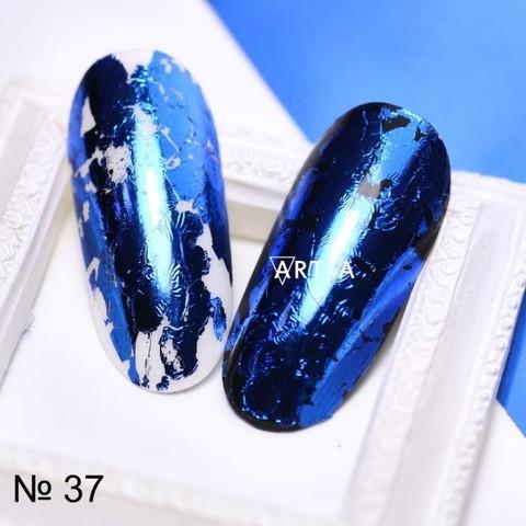 Фольга голубая 37 Art-A
