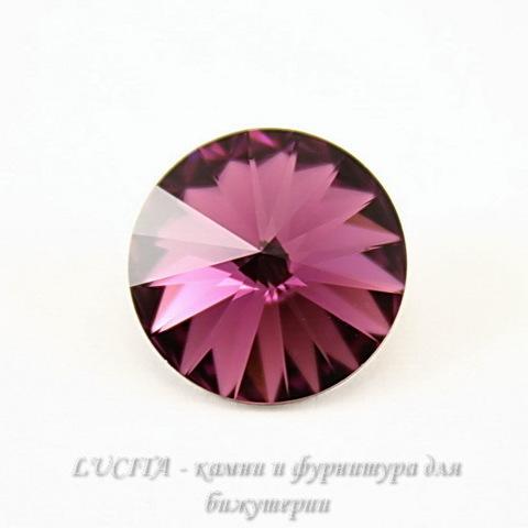 1122 Rivoli Ювелирные стразы Сваровски Amethyst (12 мм)