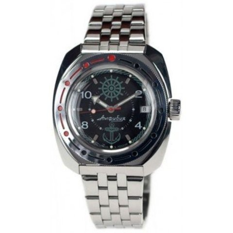 Часы наручные ВОСТОК Амфибия (710526) браслет