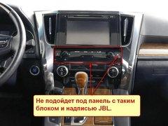 Штатная магнитола Toyota Alphard/Vellfire (2015+) Android 10 4/64 IPS DSP модель CB1188T9