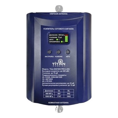 Репитер 900/1800 (2G/3G/4G) Titan-900/1800 PRO (LED)