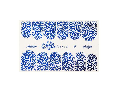 Фольга для дизайна ногтей синяя 6 купить за 120руб