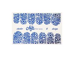 Фольга для дизайна ногтей синяя 6
