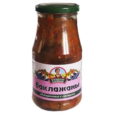 """Баклажаны """"Угощение славянки"""" обжаренные с овощами 520г"""