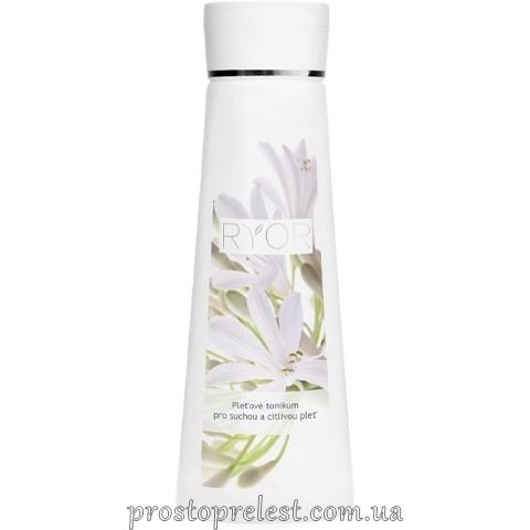 Ryor Tonic - Тонизирующее средство для сухой и чувствительной кожи