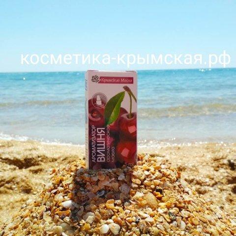 Ароматическое масло «Вишня»™Крымские масла