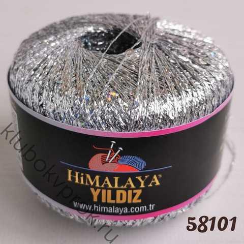 HIMALAYA YILDIZ 58101, Серебряный