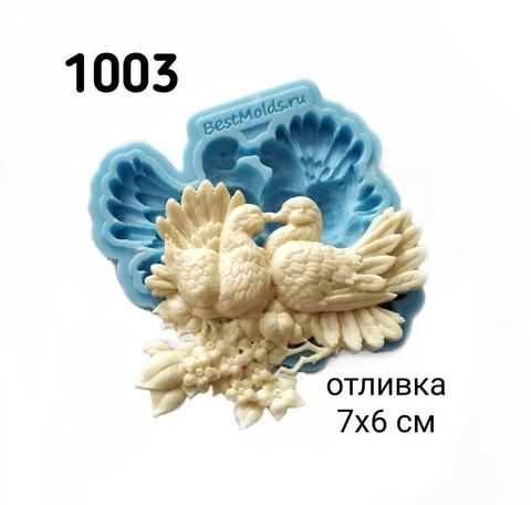 1003 Молд силиконовый. Голуби на ветке.
