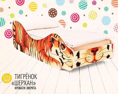 Кровать ТИГРЕНОК-ШЕРХАН