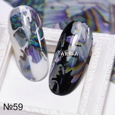 Фольга камень 59 Art-A