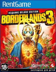 Borderlands 3 PS4   PS5
